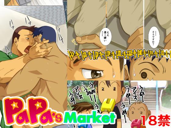 PaPa`s Market